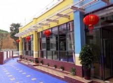 幼儿园院子设计