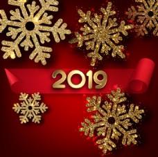 2019圣诞节海报