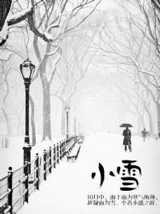 雪中的寒冷内心的孤独海报