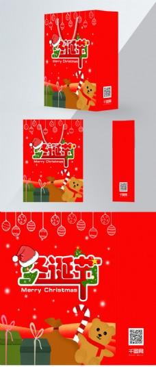 红色大气喜庆圣诞手提袋