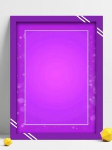 紫色电商通用背景