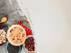五谷杂粮豆类海报背景