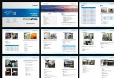 科技产品画册