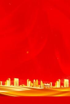 房地产红色背景