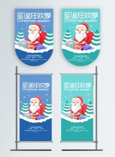 手绘蓝色绿色圣诞狂欢季吊旗道旗
