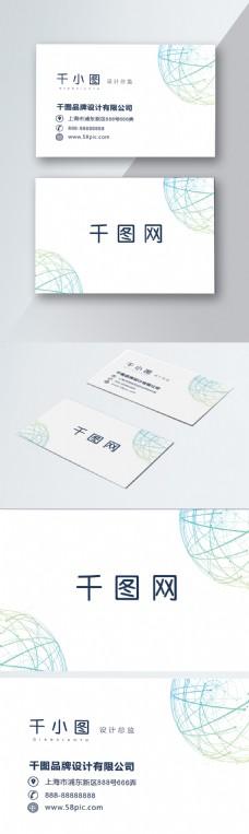 科技几何炫酷高端大气圆环名片原创设计