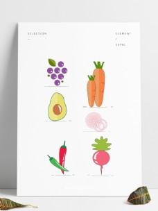 6款免抠卡通可爱蔬菜水果装饰
