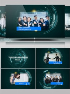 蓝色科技商务风公司宣传模板