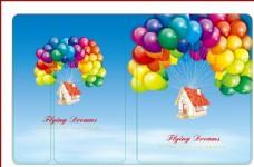彩色气球房子 彩绘图案 手机壳