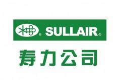 寿力公司logo