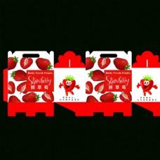 草莓包装展开图