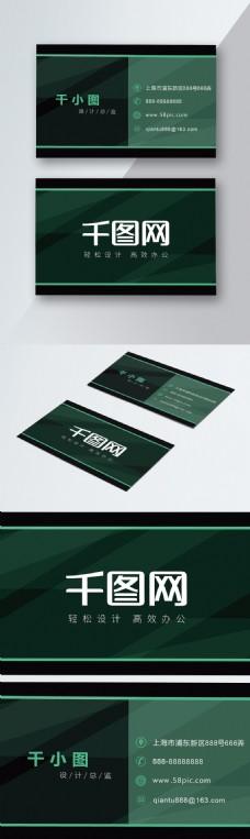 深绿色几何高端典雅大气名片原创设计
