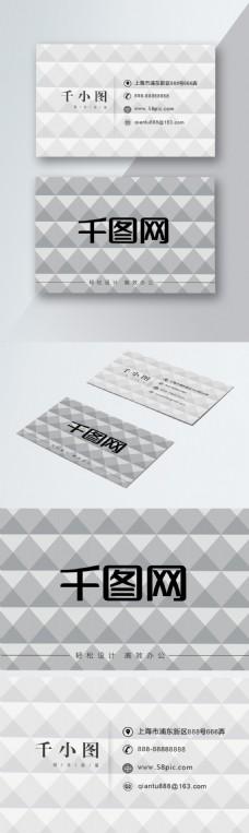 黑白几何立体质感高档大气名片设计