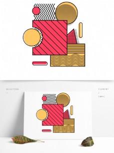 孟菲斯设计元素彩色AI素材02