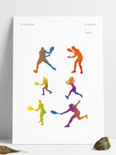 小人运动素材网球运动员素材装饰图标