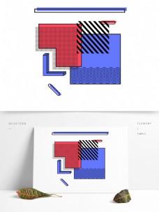 孟菲斯设计元素彩色AI素材