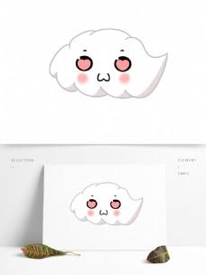 简笔画手绘可爱颜表情卡通爱心白云