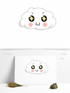 简笔画手绘可爱颜表情卡通星星眼白云