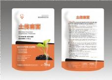 农化包装袋包装设计包装袋