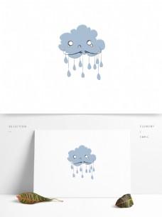 可爱表情下雨下雨的云