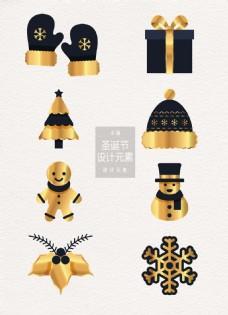 金色圣诞节装饰图案素材
