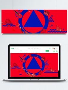 蓝色三角双十二海报背景