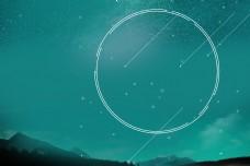 大气彩色星空海报背景