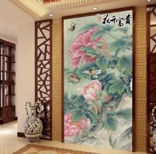 花开富贵工笔牡丹中式玄关