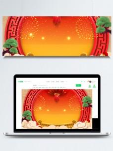 喜庆中秋节展板背景设计