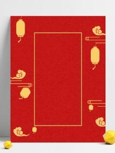 中国风红色边框广告背景