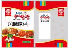 小菜朝鲜族风味咸菜