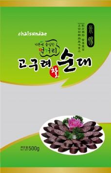 高丽米肠朝鲜族米肠