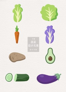 蔬菜食物设计元素
