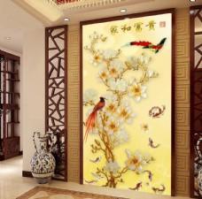 家和富贵中式彩雕玉兰玄关