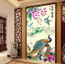 孔雀花鸟中式玄关