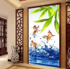 金鱼水花绿叶清新时尚3D玄关