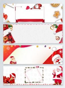 白色圣诞活动促销banner背景