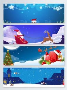 卡通圣诞活动促销banner背景
