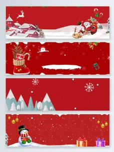 冬季扁平卡通圣诞节banner背景