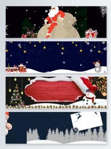 蓝色星空卡通圣诞节banner背景