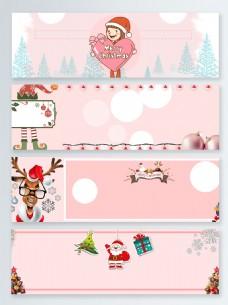 可爱麋鹿卡通圣诞节banner背景