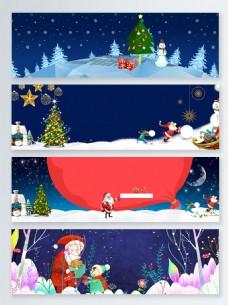 卡通唯美圣诞活动促销banner背景