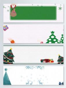 圣诞树边框圣诞活动促销banner背景