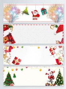 礼品盒子圣诞活动促销banner背景