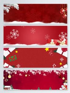 礼品圣诞节卡通促销banner背景