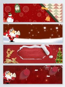 西方节日卡通圣诞节banner背景