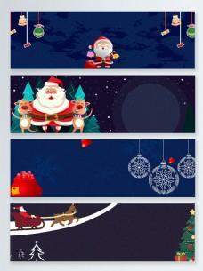 麋鹿蓝色圣诞节卡通促销banner背景