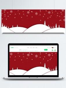 时尚圣诞节红色雪山banner背景