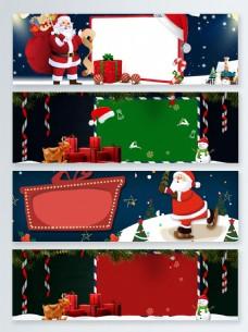 唯美圣诞节卡通促销banner背景