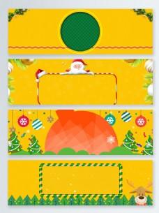 黄色圣诞活动促销banner背景